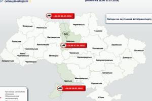Движение грузовиков в ряде областей Украины ограничат из-за снегопада