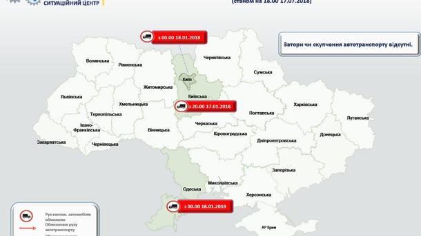 Снегопады вУкраине: в3 областях ограничили движение грузового транспорта