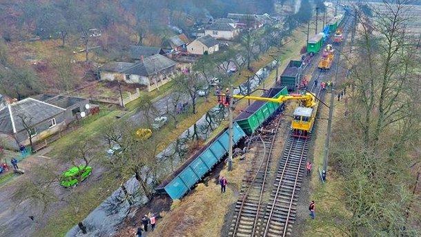 Фото: пресс-служба «Укрзализныци»