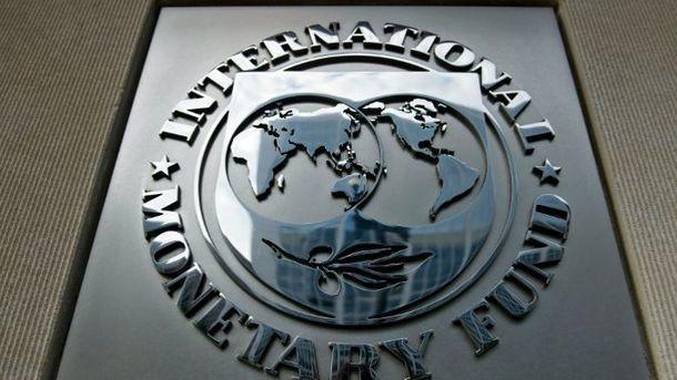 ВНБУ назвали «признак» окончания сотрудничества сМВФ