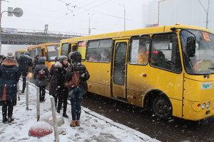Цена вопроса: почему в Киеве снова дорожают маршрутки