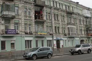 Прогулка по Демеевке в Киеве: на Голосеевском проспекте любуемся старинной синагогой и ищем самую большую библиотеку в Украине