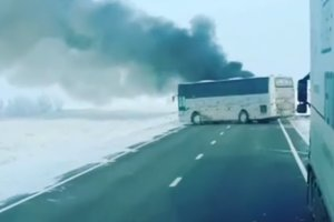 Стали известны причины пожара в казахстанском автобусе