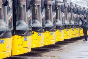 В Киеве изменится работа нескольких троллейбусов