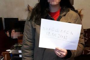 Под Киевом нашли 15-летнюю девушку, которая 10 раз сбегала из детского центра