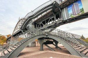 Пешеходный мост на Монастырский остров в Днепре закрыли на ремонт