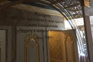 """В российском университете обнаружили """"золотой"""" туалет"""