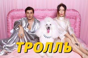 Песня украинской группы попала в десятку самых популярных в мире