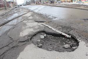In Ternopil region the scandal broke because of the poor quality of road repair