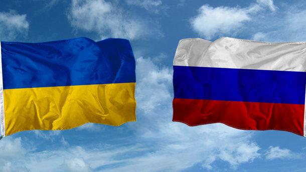 Украине пока это не выгодно. Фото: ТВ Центр