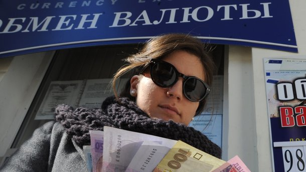 Официальный курс евро вырос на37 копеек
