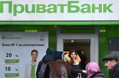 Гонтарева прокомментировала новый скандал вокруг ПриватБанка