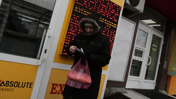 Банк РФ снизил официальные курсы доллара иевро