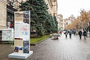 Музей Майдана в Киеве: экспонаты еще ждут собственное помещение