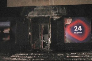 Unknown persons set fire to a gambling establishment in Rivne