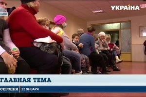 """""""Главная тема"""": корь в Украине"""