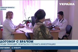 Медреформа в Украине: зачем подписывать договор с врачом