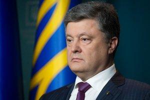 Давос-2018: чем займется Порошенко на экономическом форуме