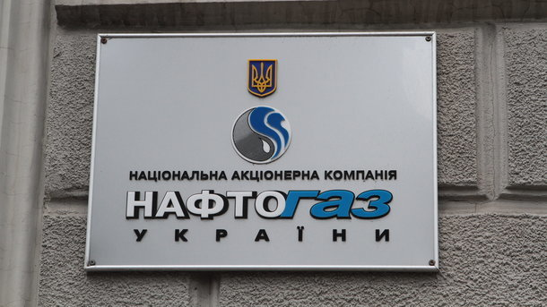 В «Нафтогазе» поведали, как Украина будет платить «Газпрому»