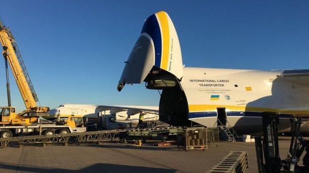 Компания «Авиалинии Антонова» открыла кабинет вТехасе