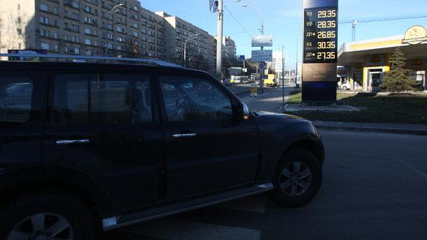 Украинцам поведали, насколько бензин подорожал ссамого начала года