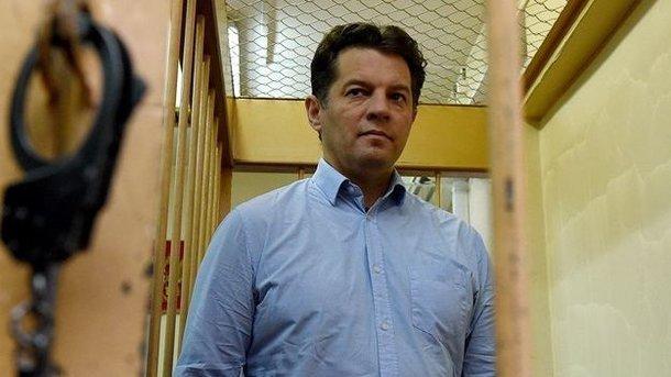 СудРФ завтра рассмотрит вопрос опродлении ареста Сущенко