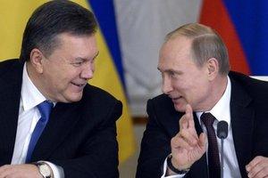 Следствие официально получило от ООН фотокопию письма Януковича Путину