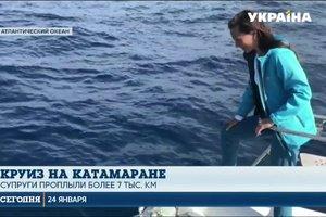Украинская пара пересекла Атлантику на катамаране