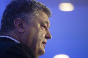 Порошенко заявил, что Украина скоро будет в ТОП-50 рейтинга Doing Business