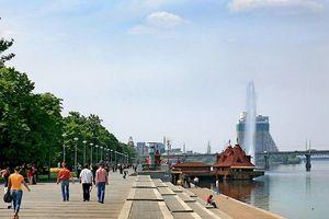 Порошенко просят переименовать Днепропетровскую область