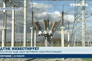 На побережье Азовсеого моря построят мощную ветряную электростанцию