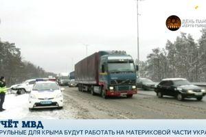В МВД создадут новое подразделение для работы в Крыму