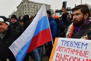 Протесты в Москве: полиция призвала сторонников Навального разойтись