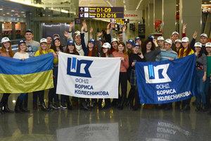Юные украинские кондитеры вылетели в Германию, а молодые аграрии собираются в Италию