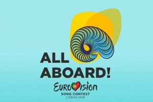 Стало известно, когда выступит Украина на Евровидении-2018