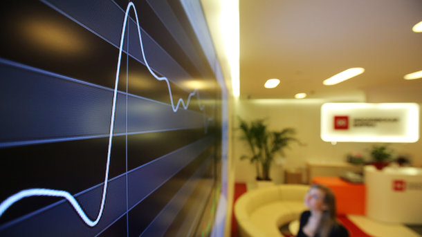 Размещение Украинским государством евробондов признали «транзакцией года»