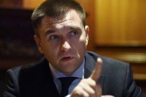 Миротворцы на Донбассе не должны быть телохранителями СММ ОБСЕ - Климкин