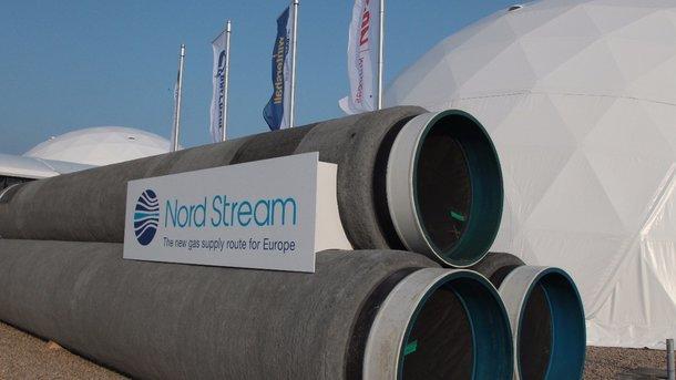 Акционеры Nord StreamII предоставили проекту около $3 млрд