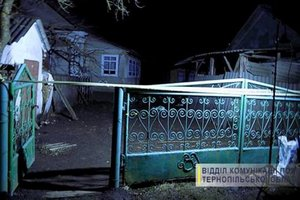 In the Ternopil region, a military contractor killed two women