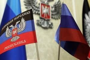 "Главари ОРДЛО заявили о ""новом союзе"" на Донбассе"