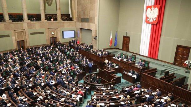 Закон. Может испортить и польско-израильские отношения. Фото: sejm.gov.pl