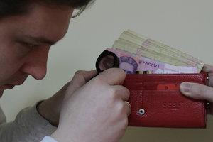 Кабмин изменил правила выбора банков для выплаты зарплат и пенсий