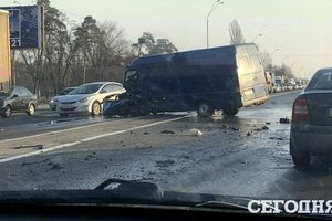 A major accident with victims in Kiev: rescuers told the details