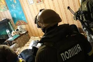 В Киеве задержали опасную банду, которая ранила пятерых полицейских в Днепре