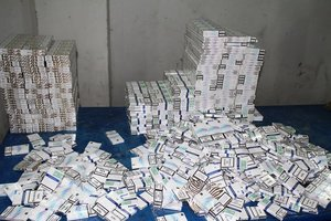 The smugglers lost at the border of the bole seven thousand packs of cigarettes