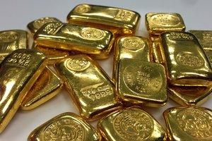 Ученые нашли способ изготовить золото