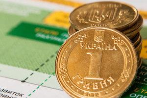 Минфин раскрыл, кто раскупил украинские гособлигации