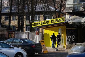 Доллар в Украине вышел из крутого пике