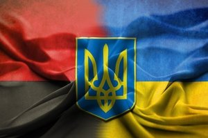The authorities of Ternopil, gave a resolute response to the Polish