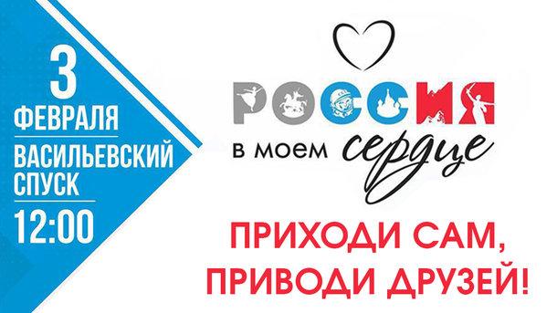 ВВолгограде прошла репетиция праздничного салюта к2февраля